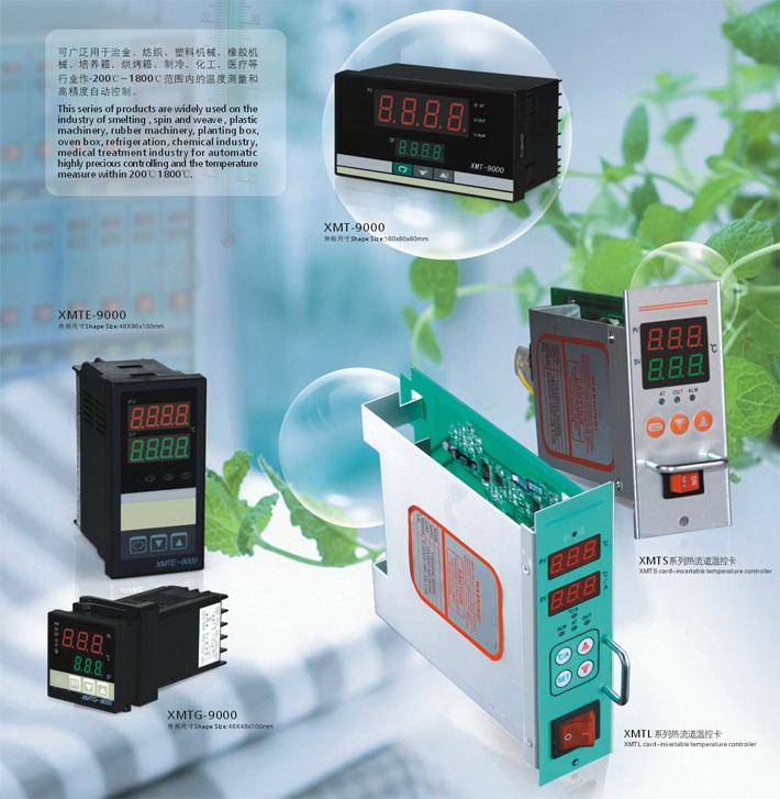 ·测量误差:±0.1%和±0.3% ·二位PID继电器输出的周期时间.约20s ·报警输出回差(不灵敏区). 2或2.0 ·固态继电器及过零方式驱动可控硅的周期时间。约2s ·继电器触点输出。AC250V/5A(阻性负载)或AC250V/0.3A(感性负载) ·驱动可控硅脉冲输出。幅度≥3V,宽度≥40μS的移相或过零触发脉冲.