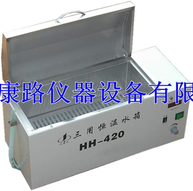 三.产品结构: 本产品采用水槽式,内胆采用进口不锈钢板焊接,外壳选用优质冷卜板并进喷塑处理,表面光亮耐磨,电热管夹在水中间,加热快,热效率高,耗电少。数显控温RT ~100,视使用需要可调节智能温控仪来控制温度。 四.使用方法: 使用时必须先加水于水箱内,也可加入热水(缩短加热时间),接通电源,打开电源开关,指示灯亮,然后选择恒温温度:根据智能温控仪使用说明书,直接在温控仪上选择所需温度即可,智能温控仪会自动做恒温控制。 五.注意事项:  该产品使用220伏交流电,电源采用三脚安全插头,其中最长的一只脚