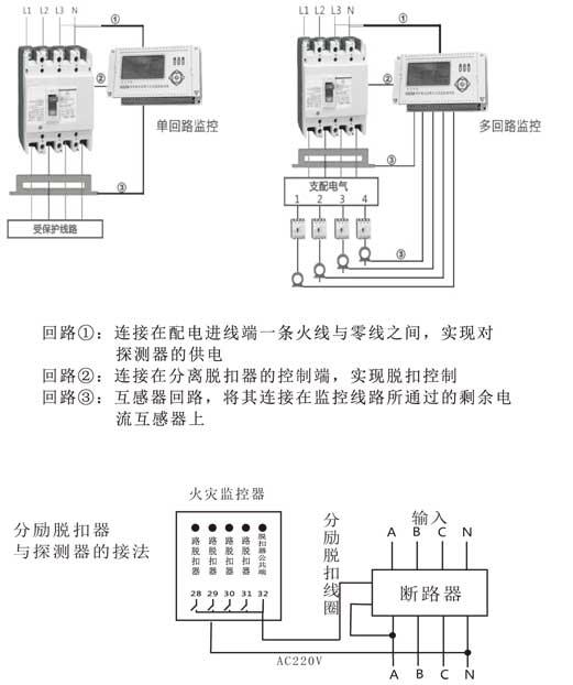 jd36剩余电流继电器接线图