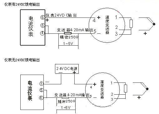 调整电位器s,使电流表的读书数为20ma.