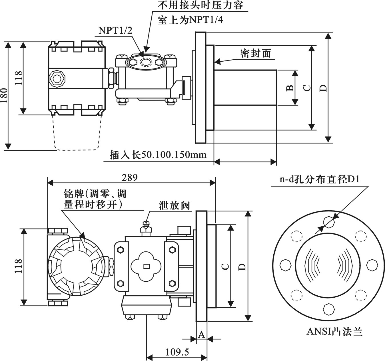 电路 电路图 电子 工程图 平面图 原理图 1348_1265