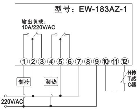 接线图:;; 冷暖全自动温控器