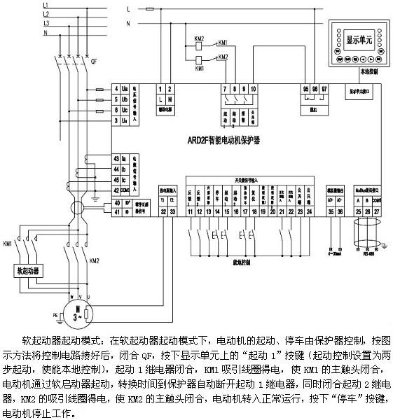 电路 电路图 电子 原理图 561_600