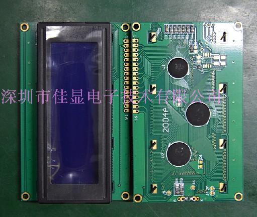 字符型2004lcd液晶屏 2004点阵液晶屏