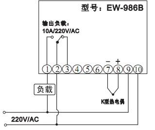 ew-986b通用高温加热温控器参数表