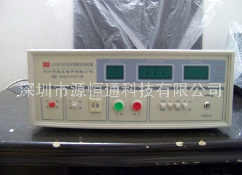 lk2675e,无源泄漏电流测试仪lk-2675e