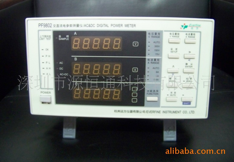 pf9802-20a杭州远方智能电量测量仪pf-9802; 功率测量仪表-pf9802杭州