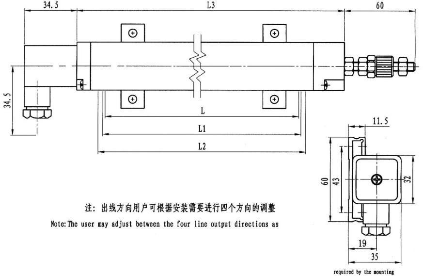 信息内容: ktc系列位移传感器(电子尺)通用ktc拉杆系列直线位移传感器