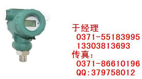 xmb5066p数字显示控制变