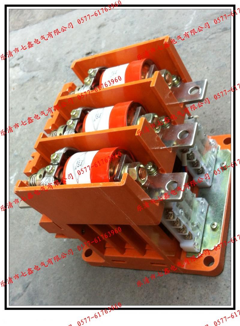 三   结构及工作原理:   80a,125a,160a,250a接触器由基架,(400a由铝