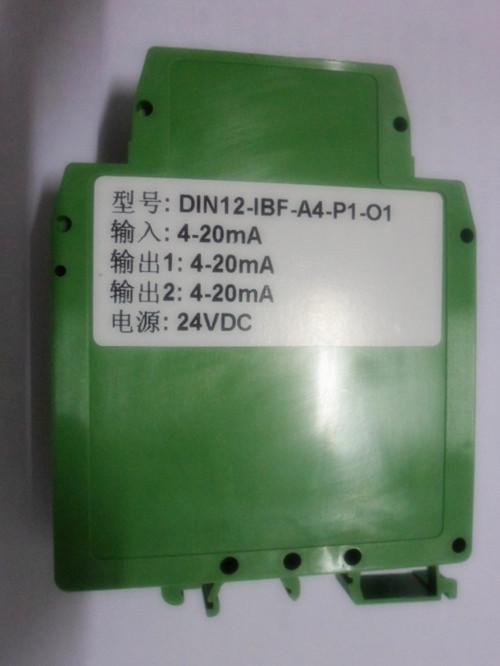 20ma/4-20ma 等电流信号之间的相互隔离
