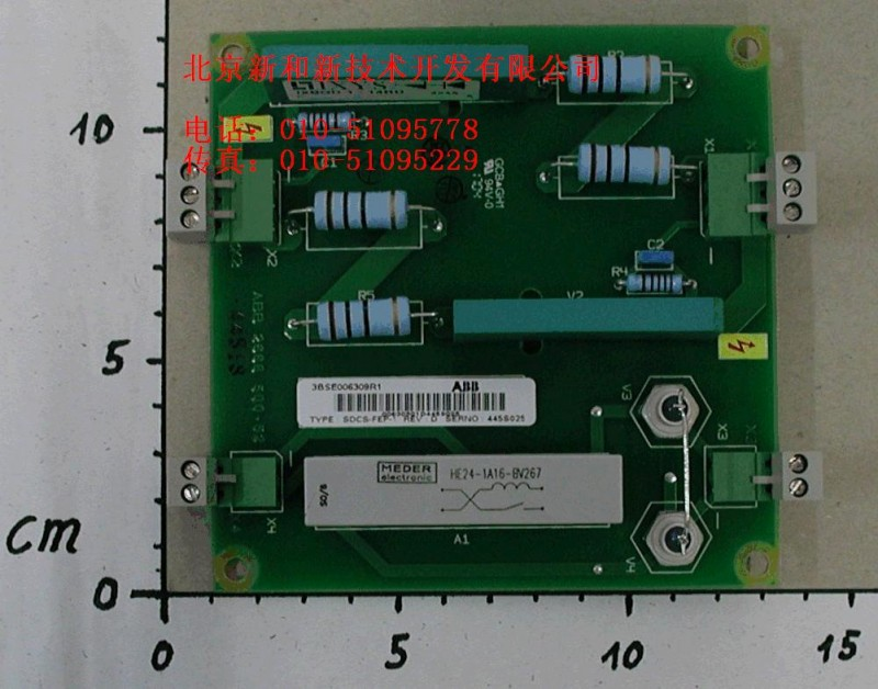 acs600电路板电源板rlon-01
