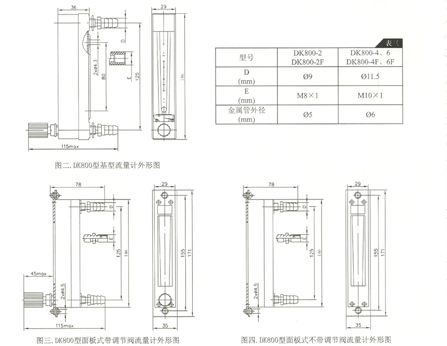 国外背滤鱼缸设计图
