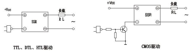 ssr液位继电器_供应产品