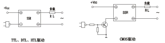 ssr-04液位继电器