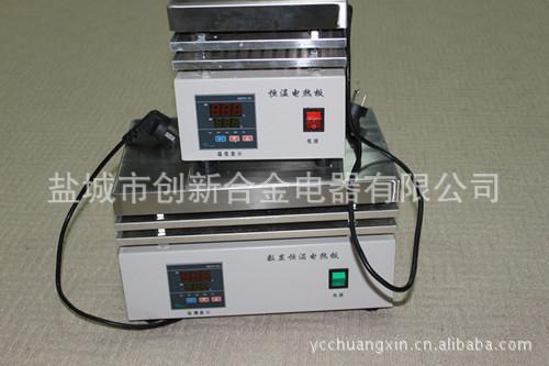 数显实验室加热板,加热板价格,调温台尺寸
