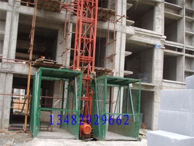 施工电梯    ss80×80无缝焊管型物料提升机采用优化设计,结构简