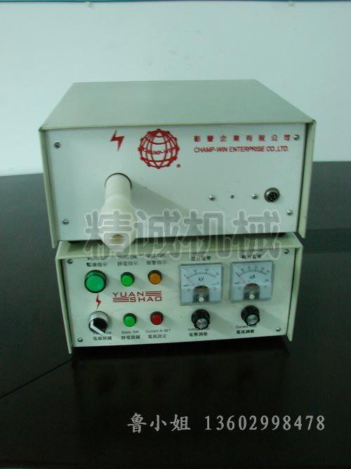 供应批发jc120kv内置式静电设备高压发生器正品价格