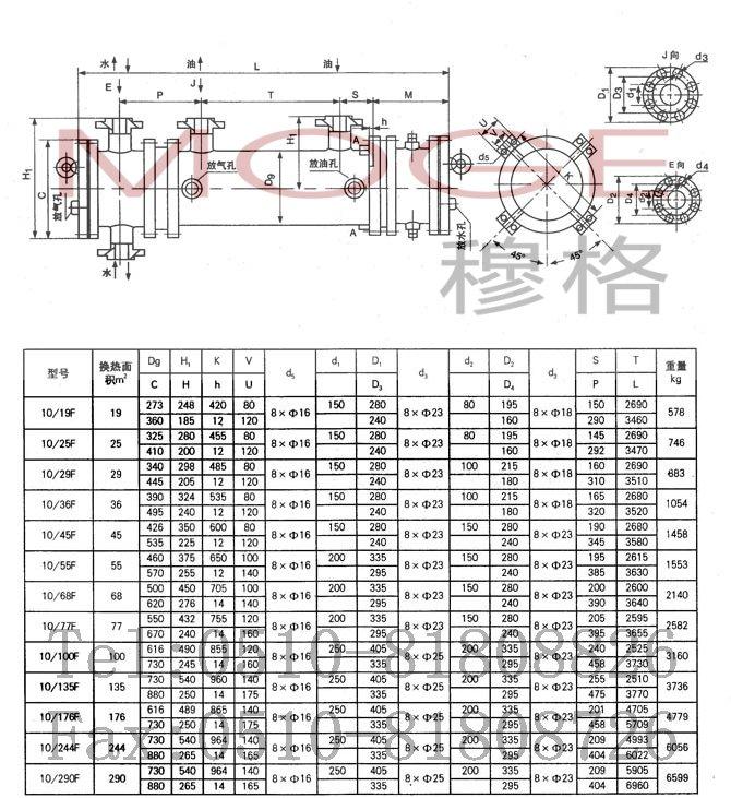 电路 电路图 电子 原理图 670_731