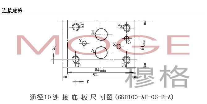 电路 电路图 电子 原理图 670_337