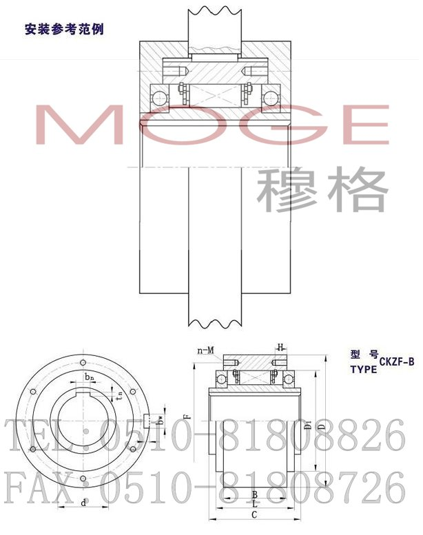 ckzf-b35110,单向离合器