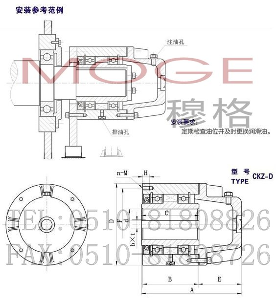 ckz-d135300,单向离合器
