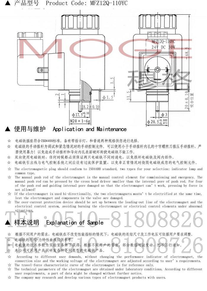 电路 电路图 电子 原理图 700_983 竖版 竖屏