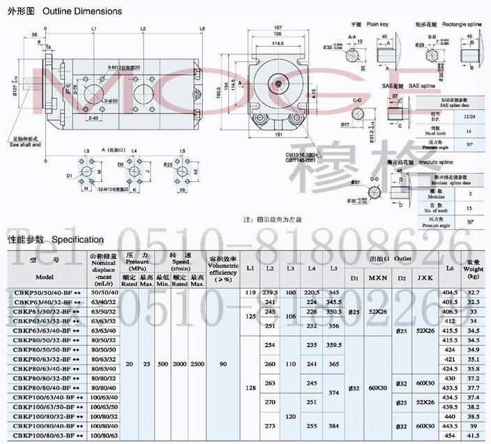 三联按键单相电机接线图实物图