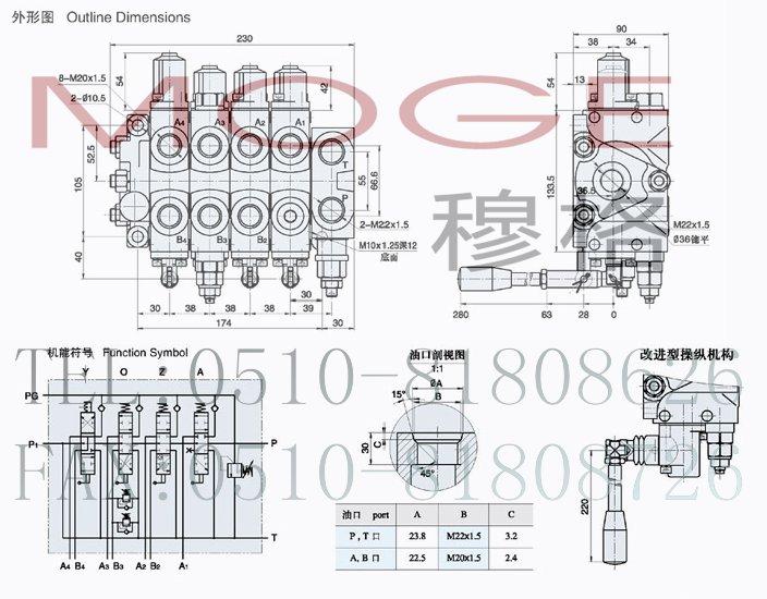 电路 电路图 电子 原理图 704_550