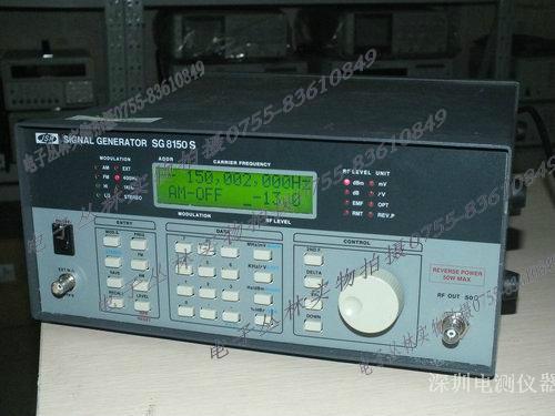 射频信号源调频调幅立体声
