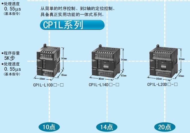 仪表ap909-301-010-000 shinko神港温控器jcd-33a-a/m bk 宇电a1-518