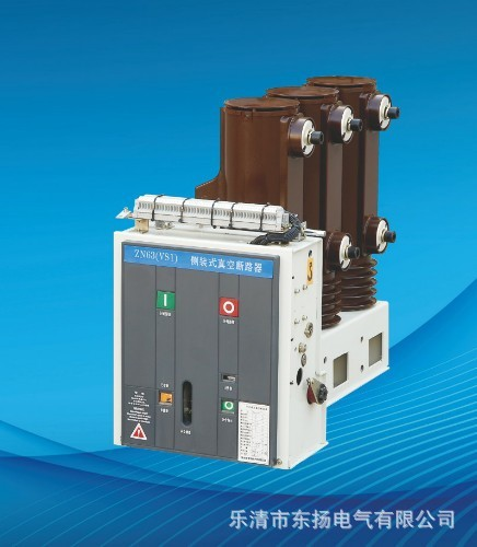 vs1-12型真空断路器采用固定式安装,主要用于固定式开关柜,该断路器既图片