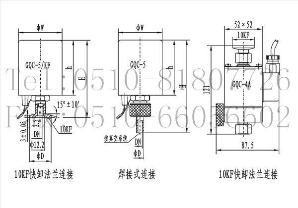 电路 电路图 电子 工程图 平面图 原理图 600_420