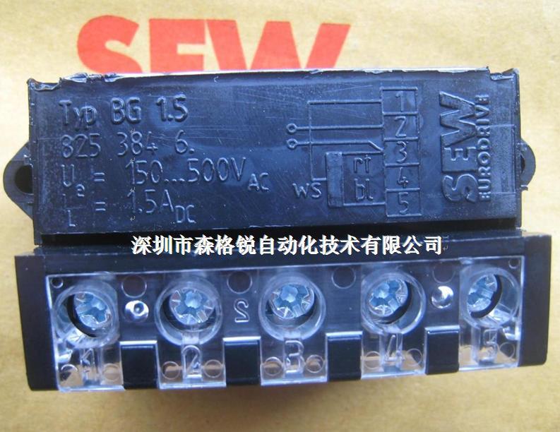 因为制动整流块本身是一个通用件; 但sew电机制动器由两部分组成,①