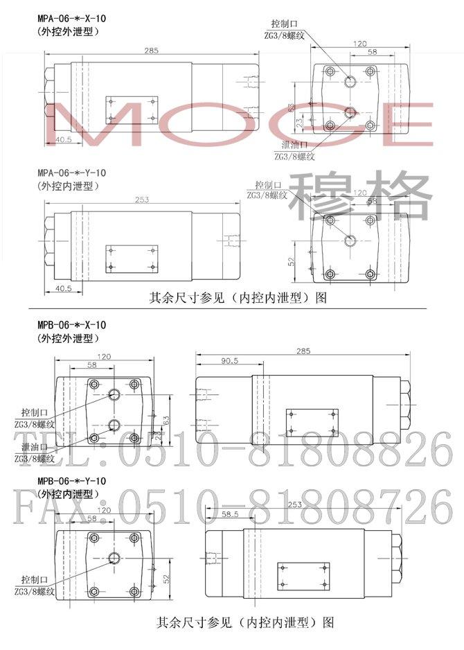 电路 电路图 电子 原理图 670_938 竖版 竖屏