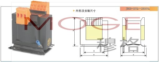 机床控制变压器