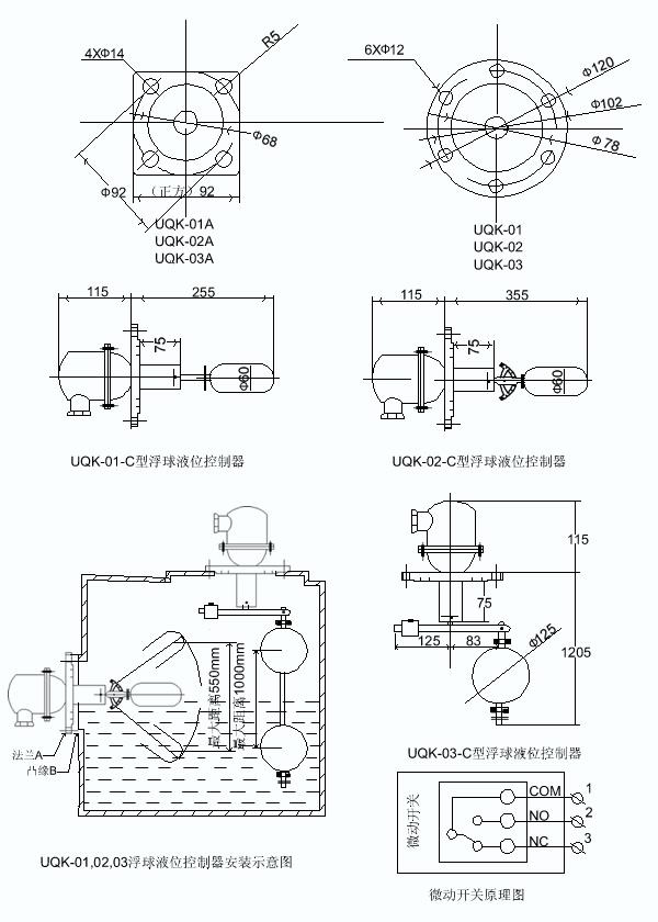 三,结构原理 控制器由浮球组件与转换机构两部分组成。当被测液位变化时,浮球随之上下移动,使其连杆端部的磁钢做相反方向移动。到达液位两个控制点时,通过同级性磁力的排斥作用,是转换机构中的磁钢迅速被排斥到另一边,使微动开关接通或断开,输出开关信号,用以实现报警或自动控制。 控制器结构,工作原理图见次页。 四,使用须知 1.
