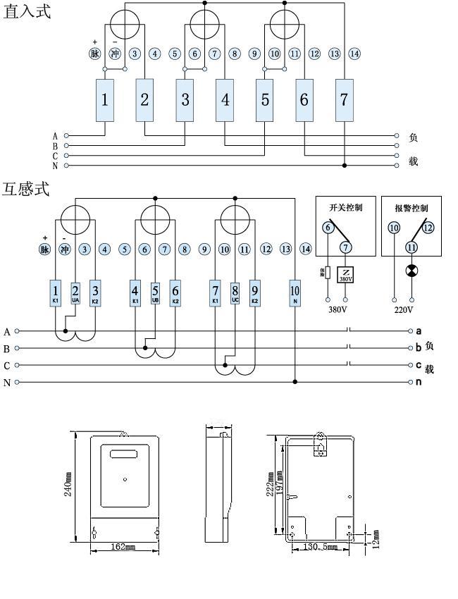缺相保护:当三相电中缺少一相时,电表自动断电保护.