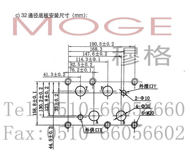 电路 电路图 电子 原理图 670_558