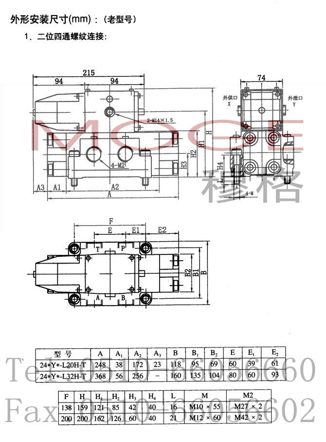 电路 电路图 电子 工程图 平面图 原理图 670_907 竖版 竖屏