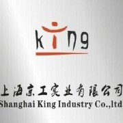 上海京工实业有限公司
