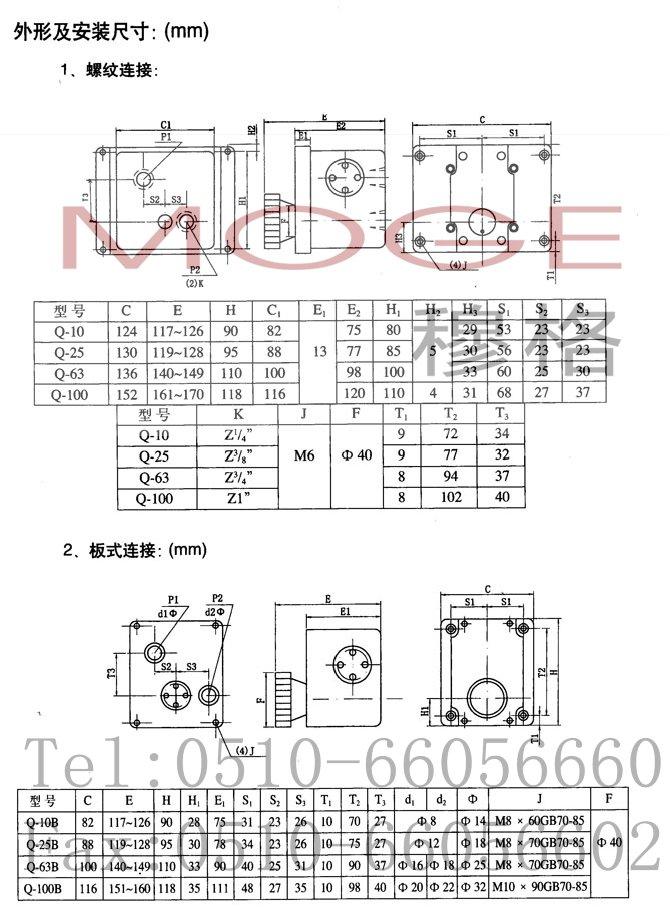 电路 电路图 电子 原理图 670_913 竖版 竖屏