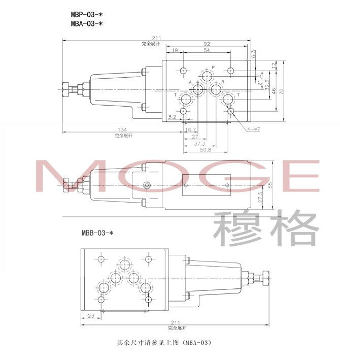 mbb-03-b-10,mbb-03-h-10,叠加式溢流阀图片