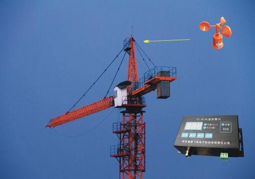 塔吊起动开关接线图