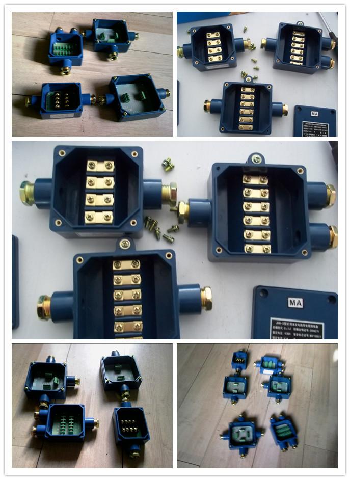 jhh-8a (10对)本安电路用接线盒
