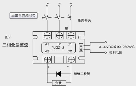 (附继电器接线图 )