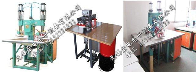 产品首页 电工电气 电焊,切割设备 pvc软膜天花焊接机  ◆ 产品特性
