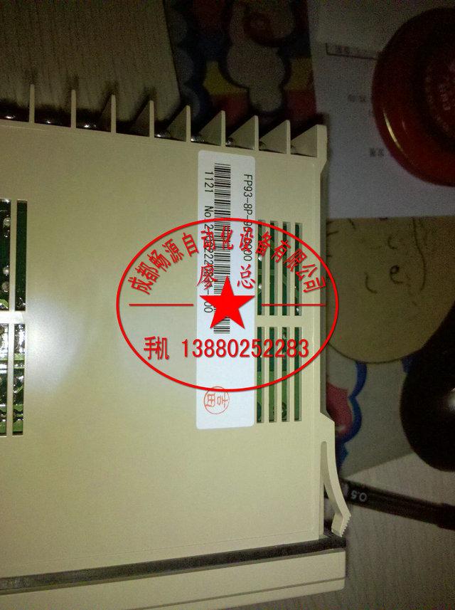 优势品牌:SHIMADEN PAN-GLO3E YUDIAN OMRON HONEYWELL YASKAWA 优势产品:欧姆龙温控器|欧姆龙接近开关|欧姆龙光电开关|欧姆龙限位开关|欧姆龙传感器|欧姆龙PLC可编程控制器|欧姆龙变频器 岛电温控器 泛达温控器|泛达仪表|泛达温度控制器|PAN-GLO3E泛达仪控 厦门宇电温控器 霍尼韦尔温控器 富士变频器|富士温控器 安川变频器 **以上产品都有大量现货 欢迎询价 欢迎采购** 全天手机:13880252283
