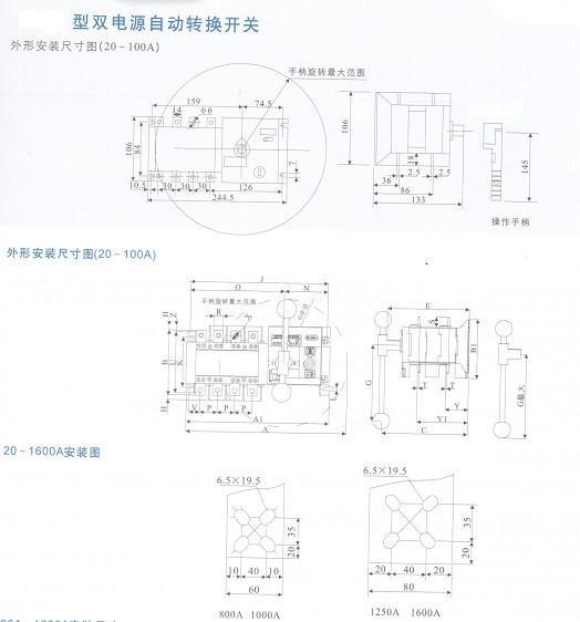 ca1-800/3双电源主动切换开关的接线图