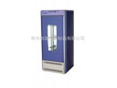 GPX-150 光照培養箱1